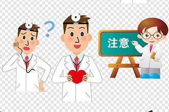 白癜风的初始症状是什么?