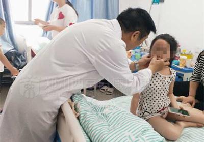 郑州白癜风医院许增银