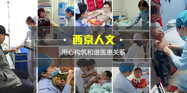 郑州白癜风医院简介